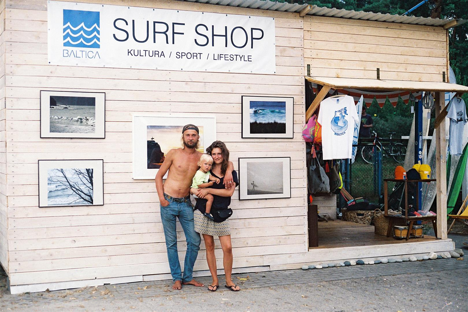 Baltica_surf_shop (Large).jpg